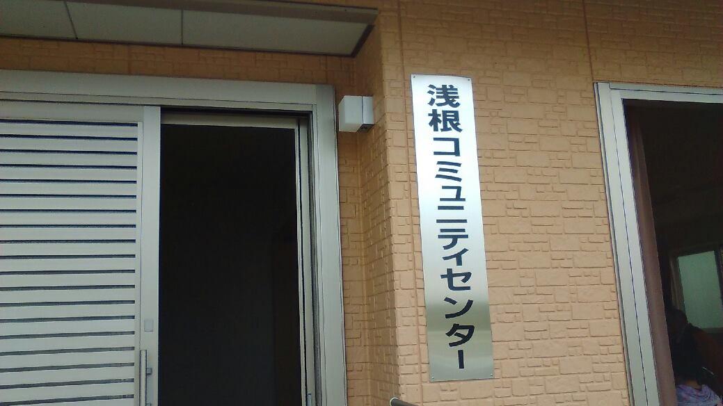 第3回「昔を語る会~気仙沼市大島~」みやぎ地域復興支援事業