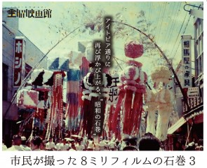 ishinomaki_2015_anokoroC