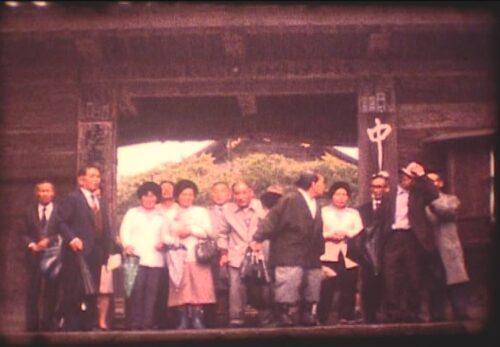 昭和40年代 浪江町牛渡地区老人会旅行(中尊寺) 岩手県平泉町