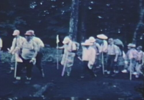昭和48年 富士登山記念(全日本居合道連盟) 山梨県