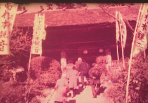 昭和48年 鎌倉の様子 神奈川県鎌倉市
