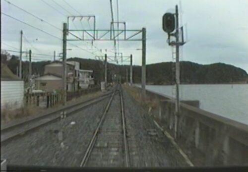 平成11年 仙石線運転席からの車窓風景(仙台~石巻) 宮城県