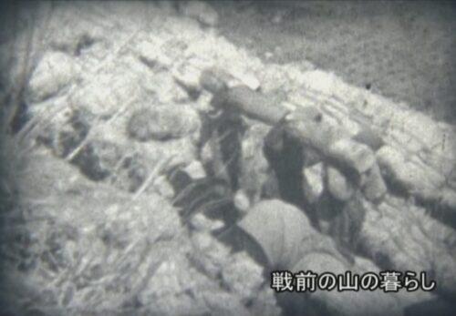 昭和15年 戦前の山の暮らし 山形県尾花沢市