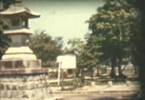 昭和37年 仙台城跡 宮城県仙台市青葉区