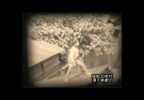 昭和30年代 宮城県仙台市 落下傘遊び