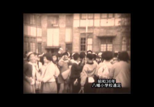 昭和36年 宮城県仙台市青葉区 八幡小学校遠足
