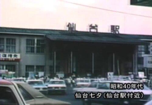 昭和40年代 宮城県仙台市(仙台駅付近) 七夕祭りの人出