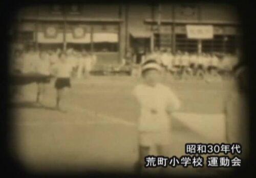 昭和30年代 宮城県仙台市若林区 荒町小学校運動会