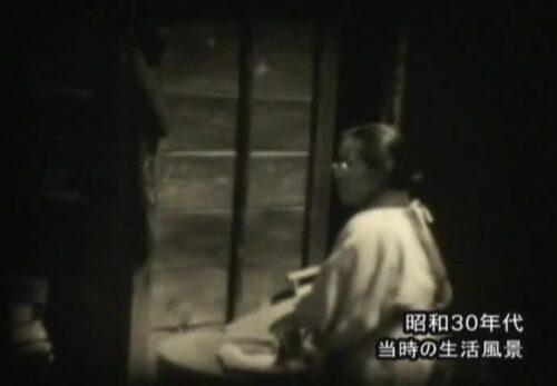 昭和30年代 宮城県仙台市若林区 当時の生活風景