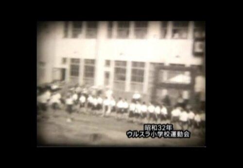 昭和32年代 宮城県仙台市若林地区 ウルスラ小学校運動会