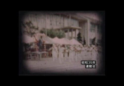昭和35年 宮城県大崎市 鹿島台中学校運動会