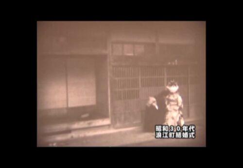 昭和30年代 福島県浪江町 結婚式