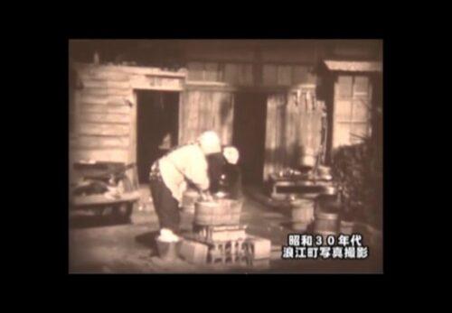 昭和30年代 福島県浪江町 写真撮影