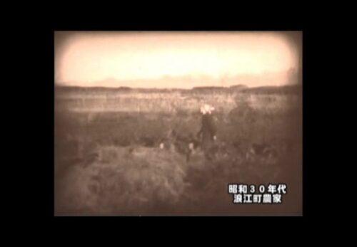 昭和30年代 福島県浪江町 農家