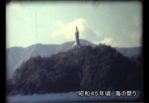 昭和45年頃 岩手県釜石市 海の祭り
