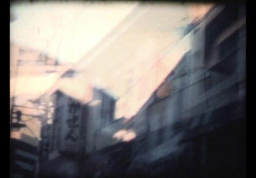 昭和40年代 石巻住吉青年団の記録 宮城県石巻市