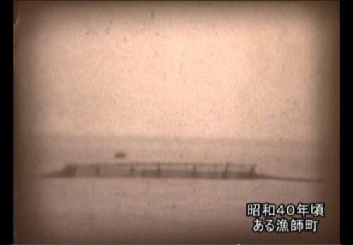 昭和40年頃 山形県 ある漁師町