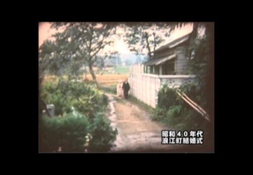 昭和40年代 福島県浪江町 結婚式
