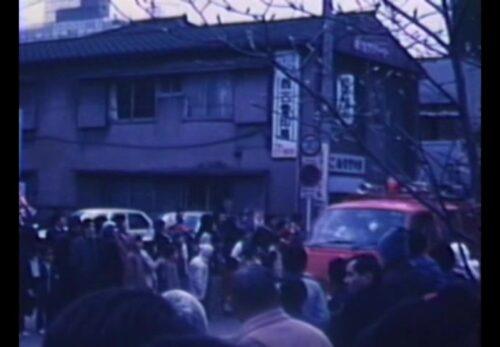 昭和51年3月 消防出初式 宮城県仙台市