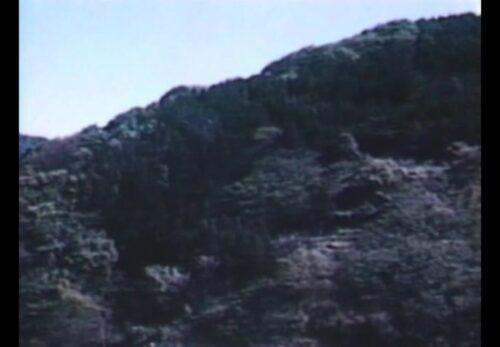昭和52年 山形県 温海温泉